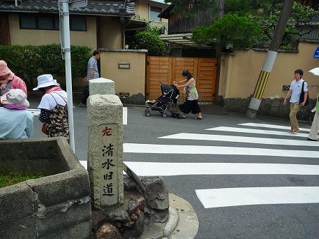 そうだ清水寺へ行こう97(2010.8.7)