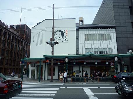 ぶらり東大路~四条09(2010.8.7)