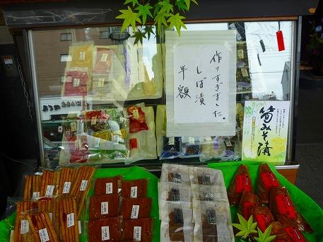ぶらり東大路~四条12(2010.8.7)