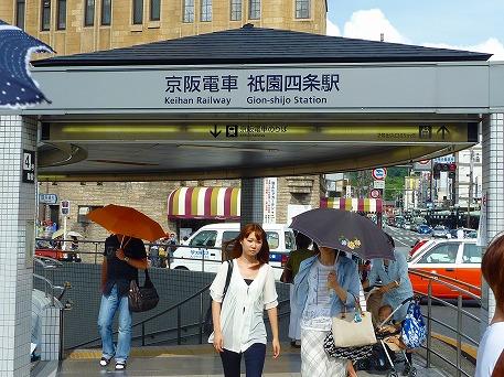 ぶらり東大路~四条14(2010.8.7)