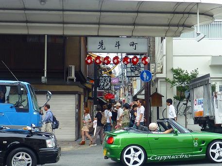 ぶらり東大路~四条25(2010.8.7)