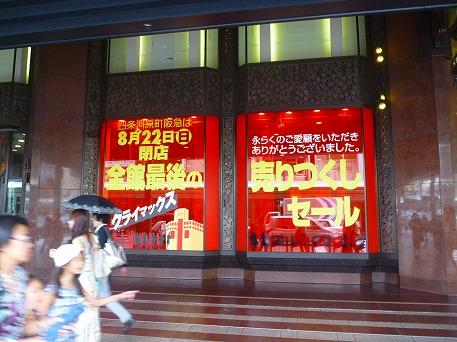 ぶらり東大路~四条16(2010.8.7)