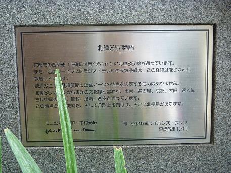 ぶらり東大路~四条17(2010.8.7)