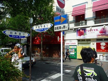 ぶらり東大路~四条23(2010.8.7)