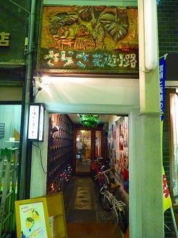 ぶらり東大路~四条47(2010.8.7)