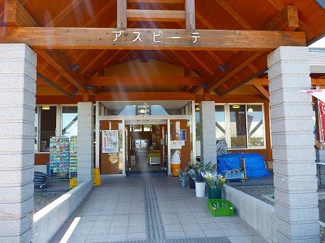 あすぴーて01(2010.8.19)