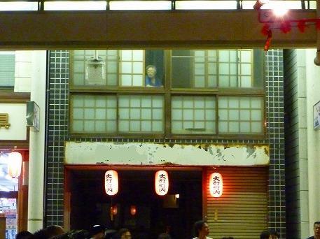 花輪ばやし21-1(2010.8.19)