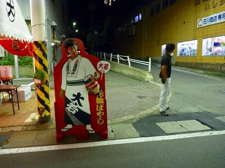 花輪ばやし44(2010.8.19)