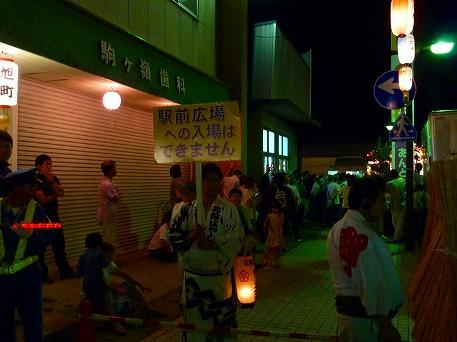 花輪ばやし57(2010.8.19)