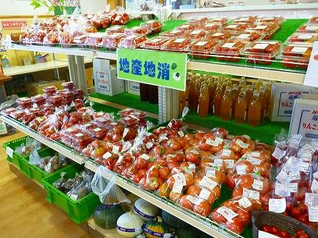 物産館あすぴーて02(2010.8.23)