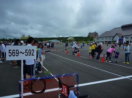 あっぴリレーマラソン08(2010.9.12)