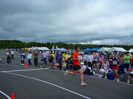 あっぴリレーマラソン16(2010.9.12)