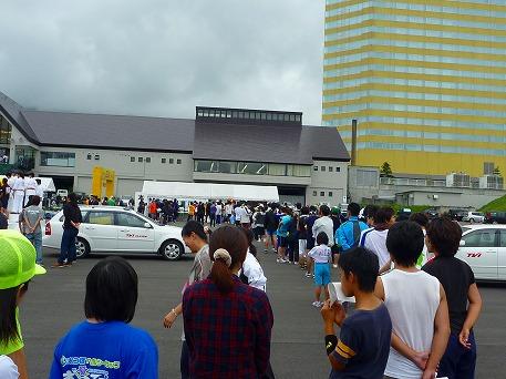 あっぴリレーマラソン32(2010.9.12)