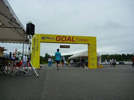 あっぴリレーマラソン36(2010.9.12)