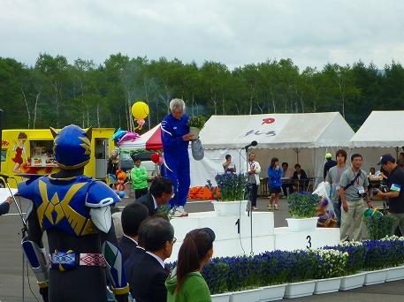 あっぴリレーマラソン37(2010.9.12)