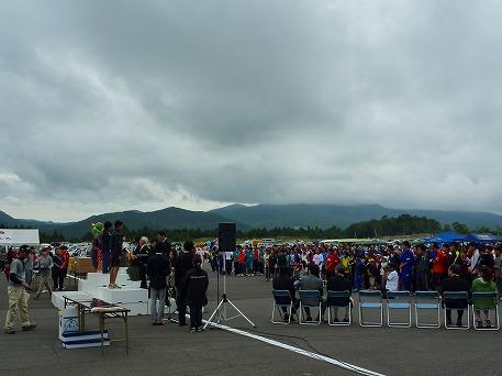 あっぴリレーマラソン39(2010.9.12)