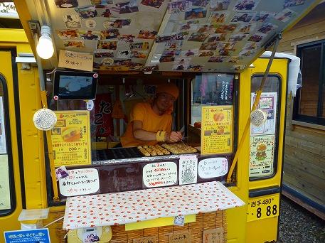 ノスタルジックカーin八幡平08(2010.9.19)