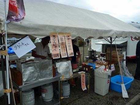 ノスタルジックカーin八幡平21(2010.9.19)