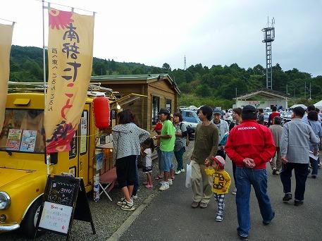 ノスタルジックカーin八幡平23(2010.9.19)