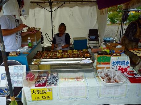ノスタルジックカーin八幡平25(2010.9.19)