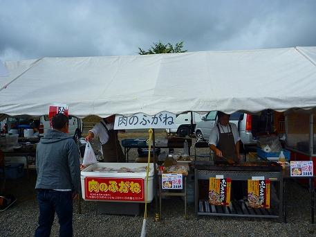 ハチマンタイダイナマイト05(2010.9.20)