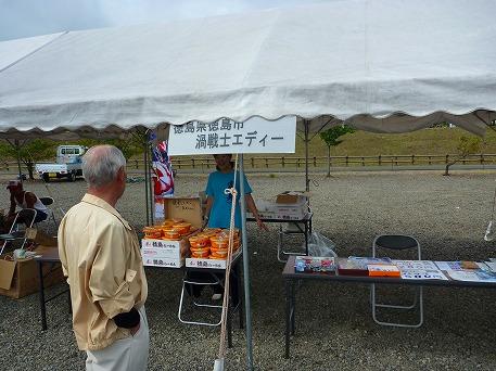 ハチマンタイダイナマイト10(2010.9.20)