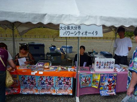 ハチマンタイダイナマイト11(2010.9.20)