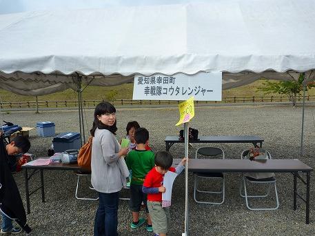 ハチマンタイダイナマイト12(2010.9.20)