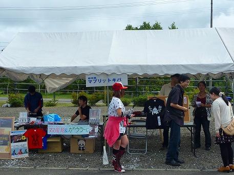 ハチマンタイダイナマイト13(2010.9.20)
