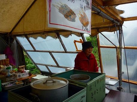 秋田の温泉へ行こう準備編03(2010.9.23)