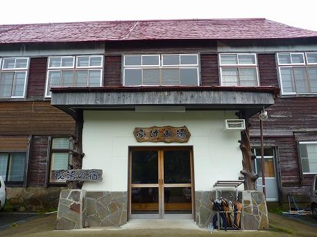 秋田の温泉へ行こう露天堪能編08(2010.9.23)