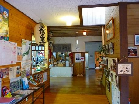 秋田の温泉へ行こう露天堪能編09(2010.9.23)