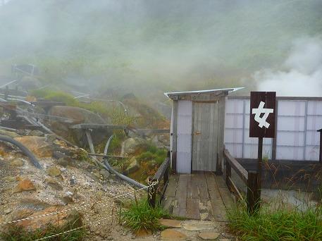 秋田の温泉へ行こう露天堪能編23(2010.9.23)