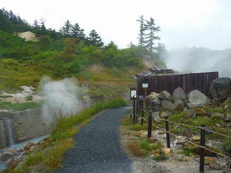 秋田の温泉へ行こう露天堪能編24(2010.9.23)
