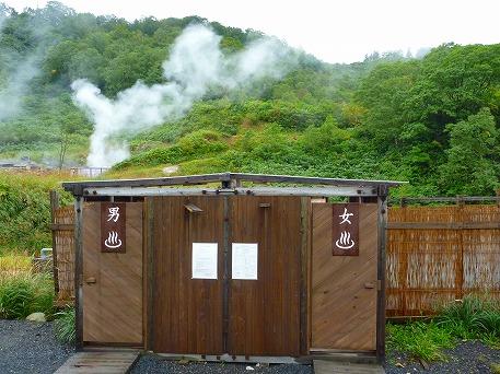 秋田の温泉へ行こう露天堪能編30(2010.9.23)