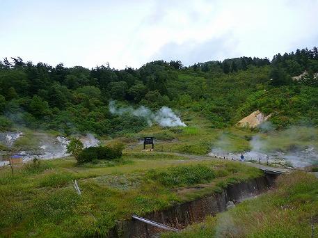 秋田の温泉へ行こう露天堪能編44(2010.9.23)