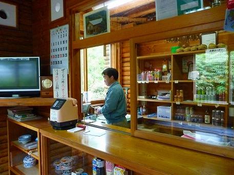 秋田の温泉へ行こう温泉熱戦編05(2010.9.23)