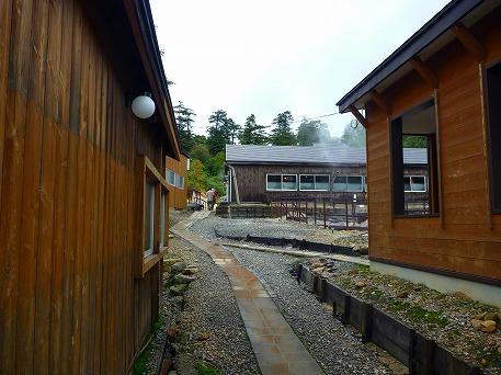秋田の温泉へ行こう温泉熱戦編13(2010.9.23)