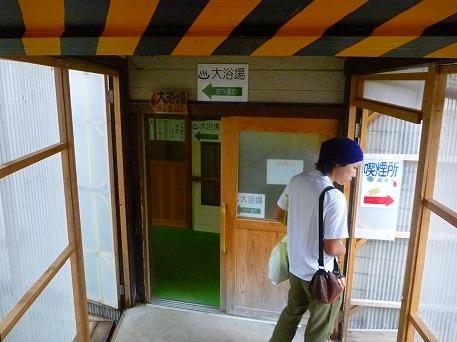 秋田の温泉へ行こう温泉堪能編08(2010.9.23)