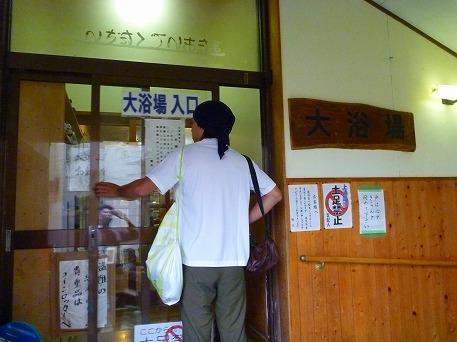 秋田の温泉へ行こう温泉堪能編13(2010.9.23)