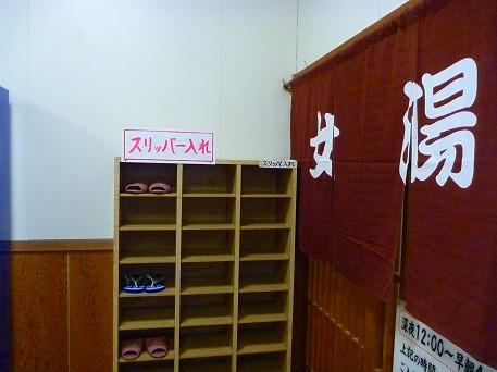 秋田の温泉へ行こう温泉堪能編15(2010.9.23)
