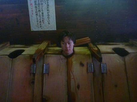 秋田の温泉へ行こう温泉堪能編23(2010.9.23)