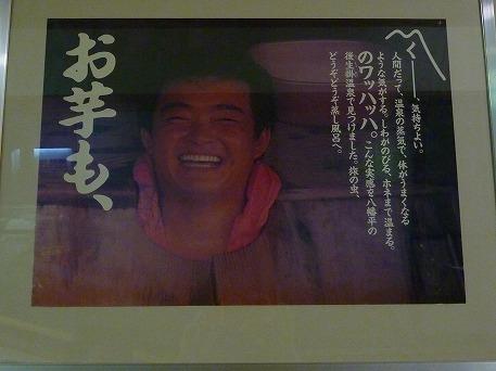 秋田の温泉へ行こう温泉堪能編37(2010.9.23)