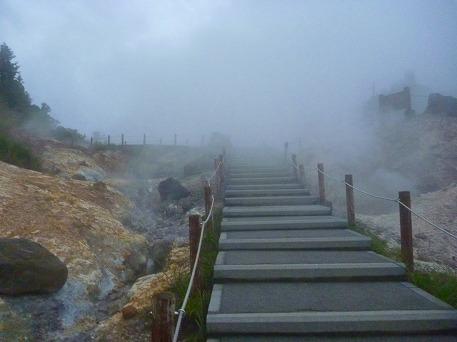 秋田の温泉へ行こう温泉散策編05(2010.9.23)