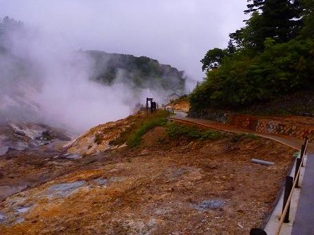 秋田の温泉へ行こう温泉散策編15(2010.9.23)