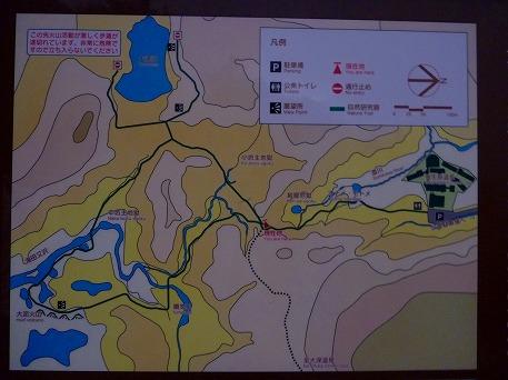 秋田の温泉へ行こう温泉散策編18(2010.9.23)