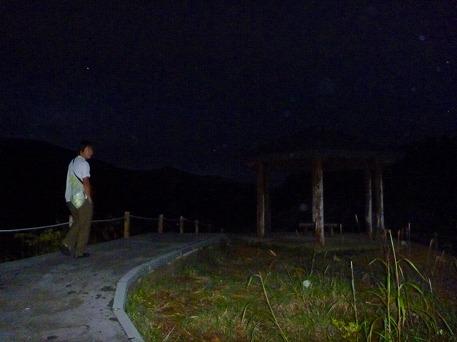 秋田の温泉へ行こう温泉散策編36(2010.9.23)