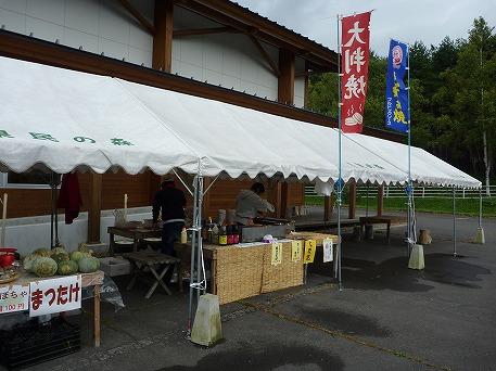 もりもり高村さん02(2010.9.25)