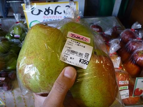 あすぴーて03(2010.9.30)