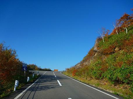 紅葉を見に行こう45(2010.10.8)